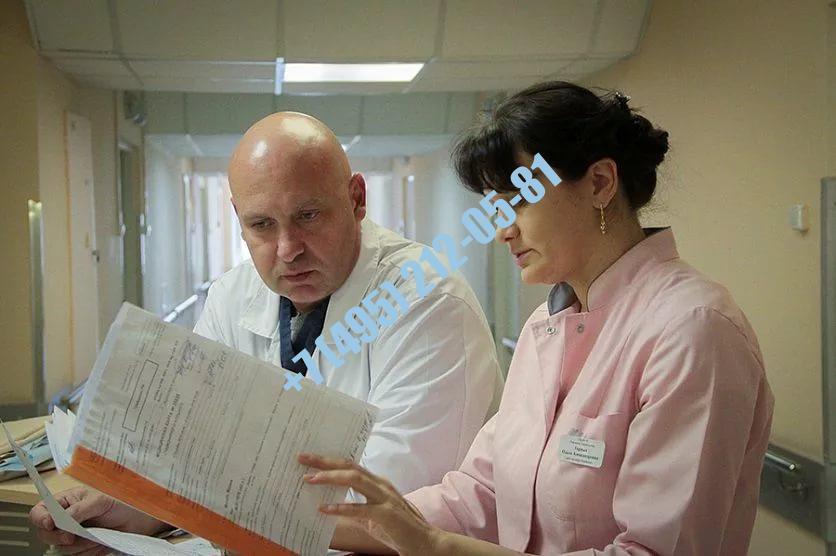 Направление на госпитализацию, обследование, консультацию (форма 057/у-04)