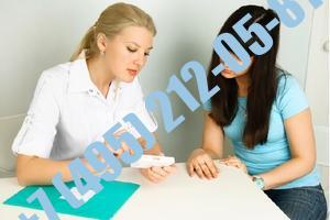 Направление на консультацию и вспомогательные кабинеты 028/У