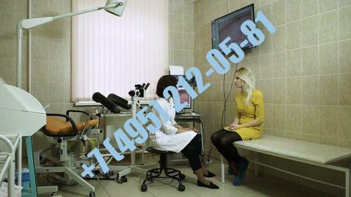 Справка от гинеколога